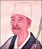 Matsuo Bash�